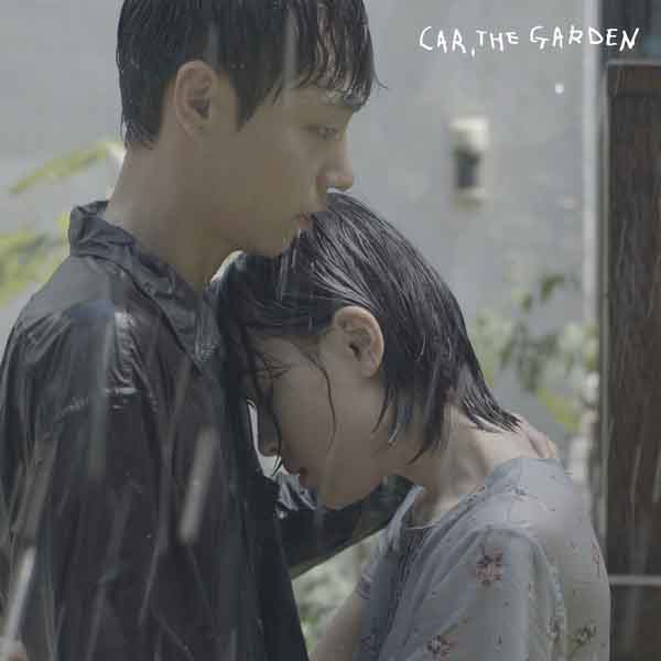Car the garden – Memorize Our Night 1 - MUSIC: Car, the garden – Memorize Our Night