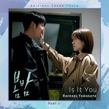 download - MP3: Rachael Yamagata – Is It You (One Spring Night OST Part 3)