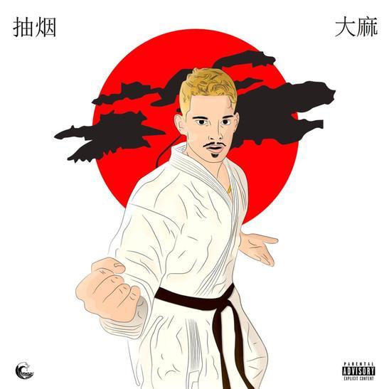 MP3: Wayne Jetski - Karate